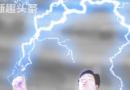 雷电法王杨永信是什么梗