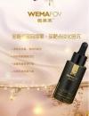 薇美芙重磅推出虾青素系列医学护肤产品